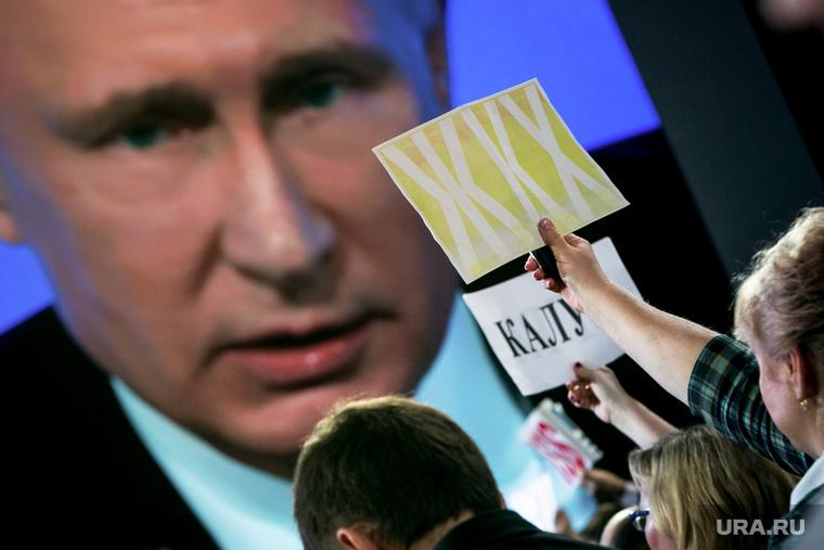 12 ежегодная итоговая пресс-конференция Путина В.В. (перезалил). Москва, жкх, путин владимир