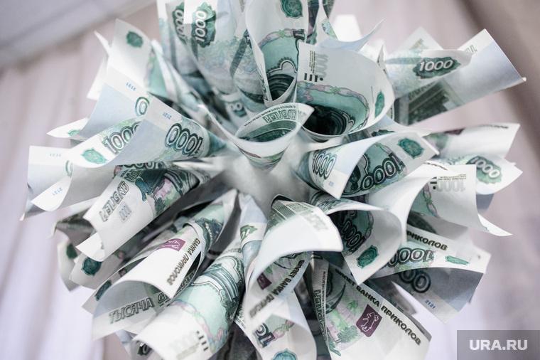 День открытых дверей в ЦБ РФ по Уральскому региону. Екатеринбург, новогодние украшения, бюджет, деньги, украшение, тысячные купюры, инфляция, бумажные изделия, казнокрадство, растрата
