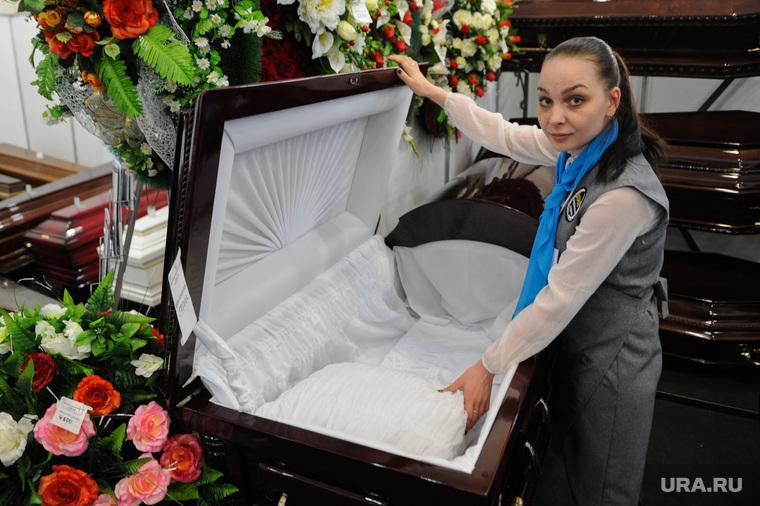 Похоронная выставка. Челябинск., гроб, долг