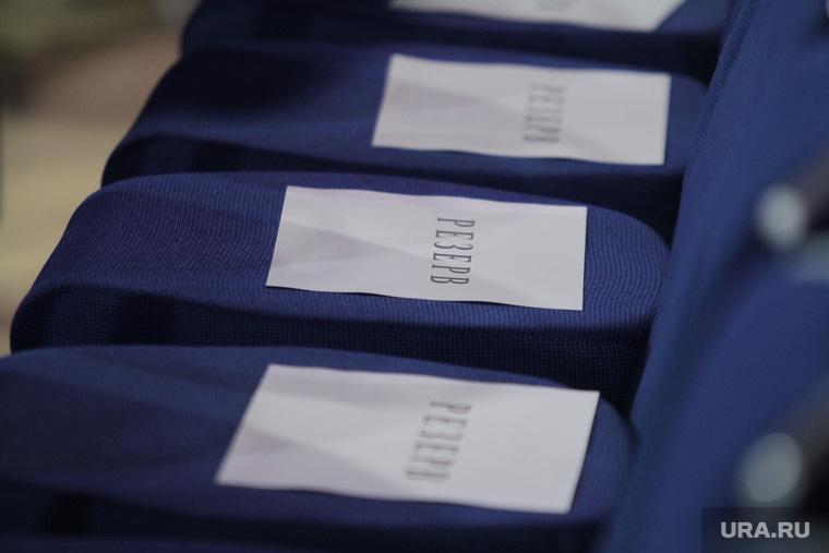 Подробно. Пресс-конференция с участием президента РФ Владимира Путина. Москва, места в зале, резерв, vip