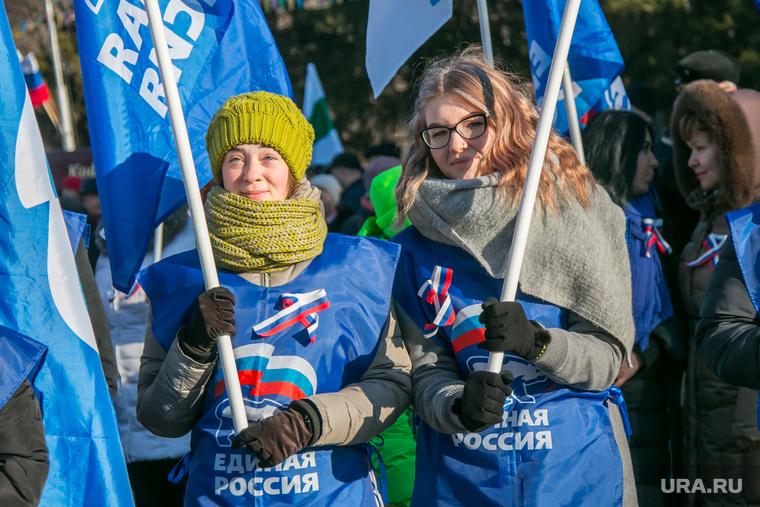 День народного единства. Курган, молодежь, студентки, день народного единства, единая россия