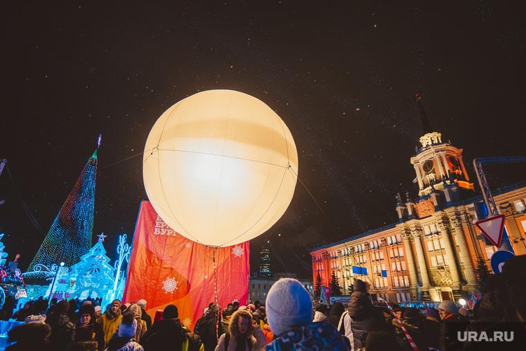 Открытие ледового городка. Екатеринбург, ледовый городок, новый год