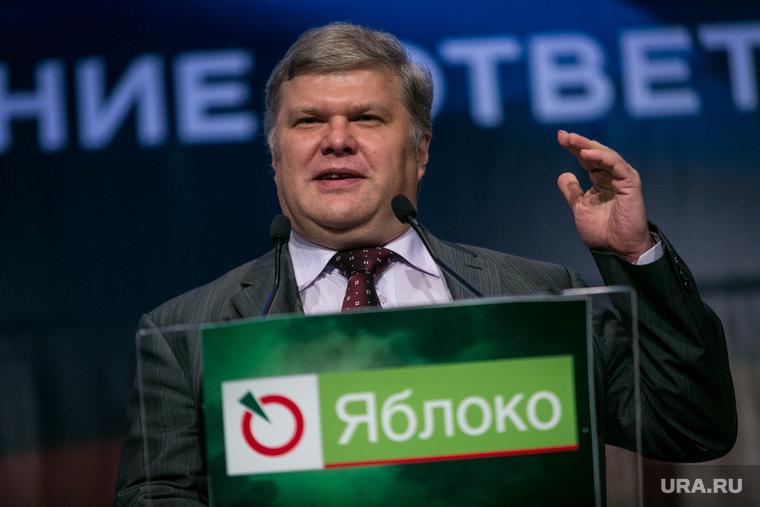 """Съезд партии """"Яблоко"""". Москва, митрохин сергей, съезд яблока"""