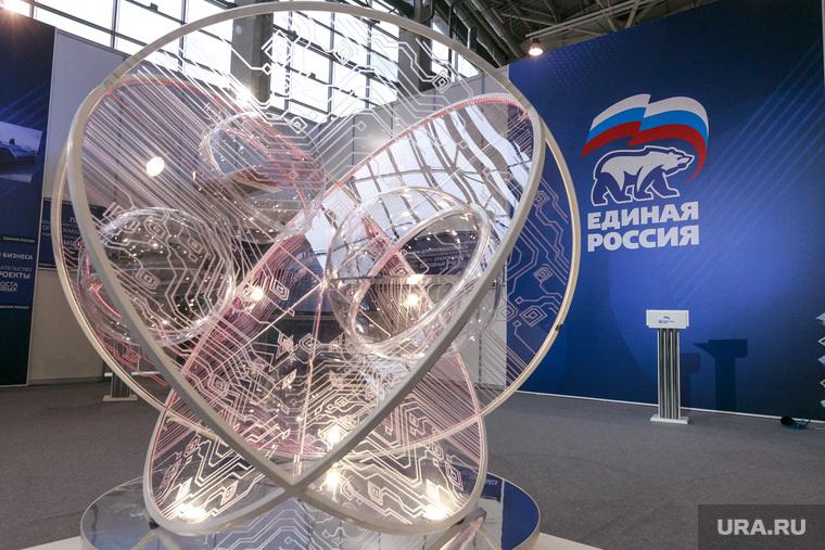 """XVII съезд партии """"Единая Россия"""", первый день. Москва, логотип, наука, чудо-штука, едро, технологии, единая россия"""