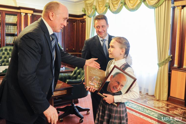 Злата Герасимова, получила портрет главы государства Владимира Путина с его автографом. Челябинск, холманских игорь, дубровский борис, герасимова злата