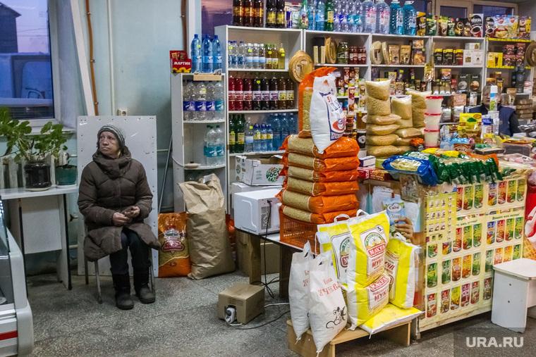 Калининский рынок. Тюмень, калининский рынок