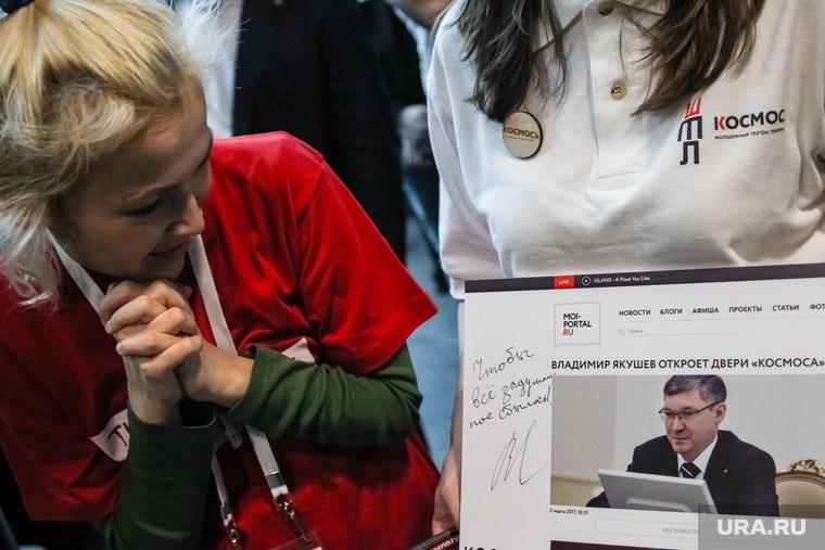 """Открытие молодежного театрального центра """"Космос"""". Тюмень"""