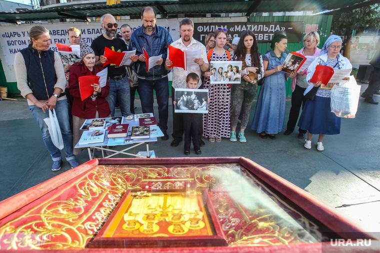 """Митинг против фильма Алексея Учителя """"Матильда"""". Тюмень, сбор подписей, молитва, акафист, протест матильда"""