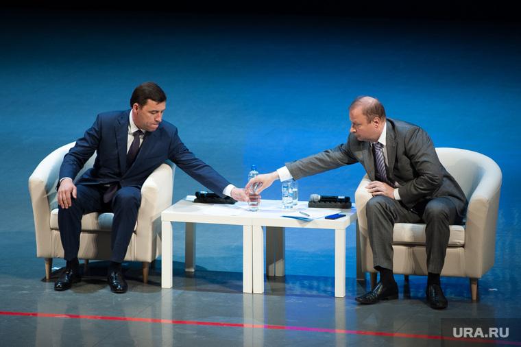 Встреча с партийным активом Западного управленческого округа. Свердловская область, Первоуральск , шептий виктор, куйвашев евгений