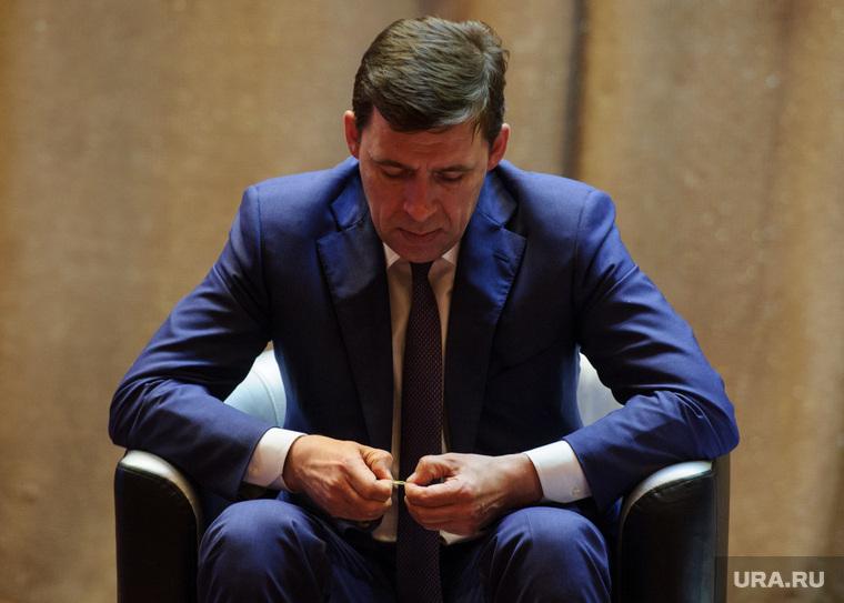 Встреча Евгения Куйвашева с партийным активом Горнозаводского управленческого округа. Нижний Тагил, куйвашев евгений