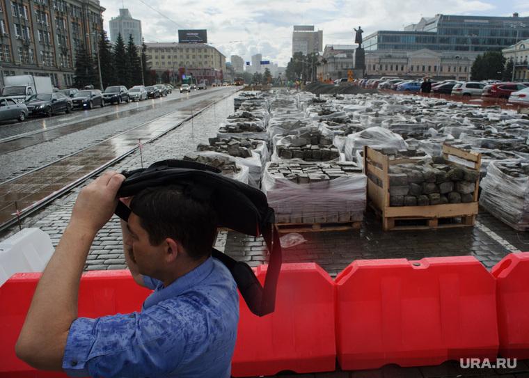 Виды Екатеринбурга, ремонт дорог, дорожные работы, дождь, брусчатка, строительные работы, площадь1905 года, екатеринбург
