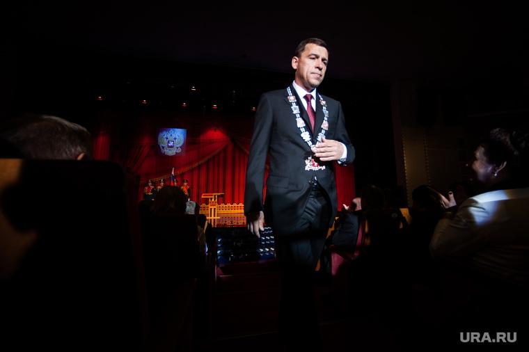 Официальная церемония вступления Евгения Куйвашева в должность губернатора Свердловской области. Екатеринбург, куйвашев евгений