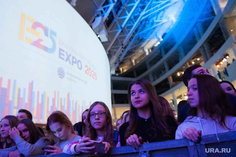 Открытие представительства заявочного комитета ЭКСПО 2025. Екатеринбург , молодежь, люди, expo 2025, экспо 2025