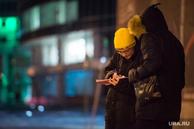 Сбор подписей за выдвижение Ксении Собчак кандидатом в Президенты РФ. Екатеринбург, верников максим