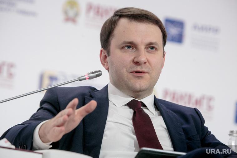 Гайдаровский форум-2018. Второй день. Москва, орешкин максим