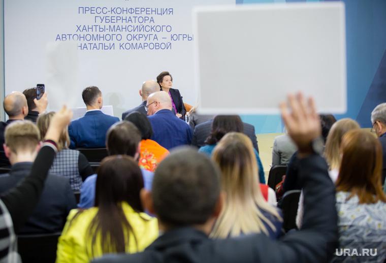 Пресс-конференция губернатора ХМАО-Югры Комаровой Натальи. Ханты-Мансийск, комарова наталья, пресс-конференция