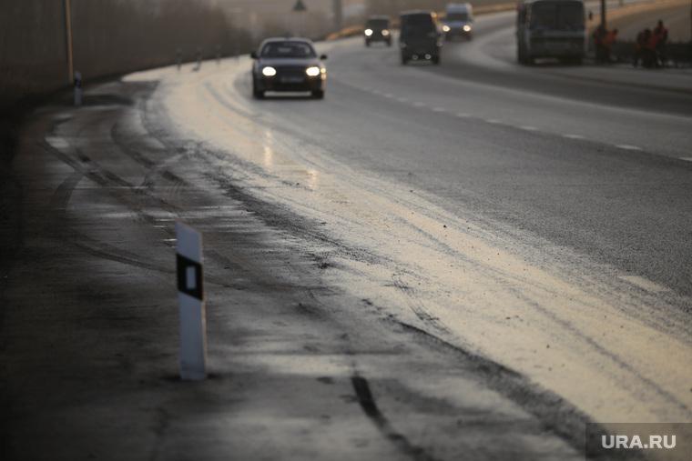 Грязный Екатеринбург перед саммитом Россия-Казахстан, грязь в городе, кольцевая автодорога, россельбан