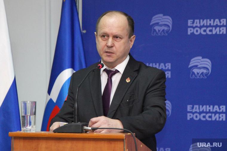 Конференция Единой России Курган, кизеров владимир