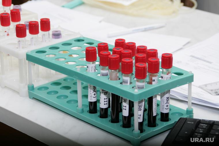 Клипарт 2, кровь, пробирки, анализы