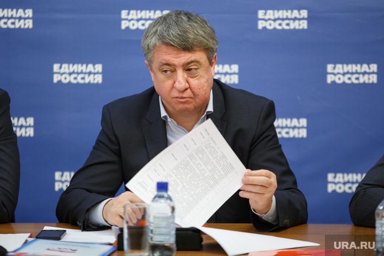 Президиум ЕР по вопросам Народного контроля и Гаффнера. Екатеринбург, бабенко виктор