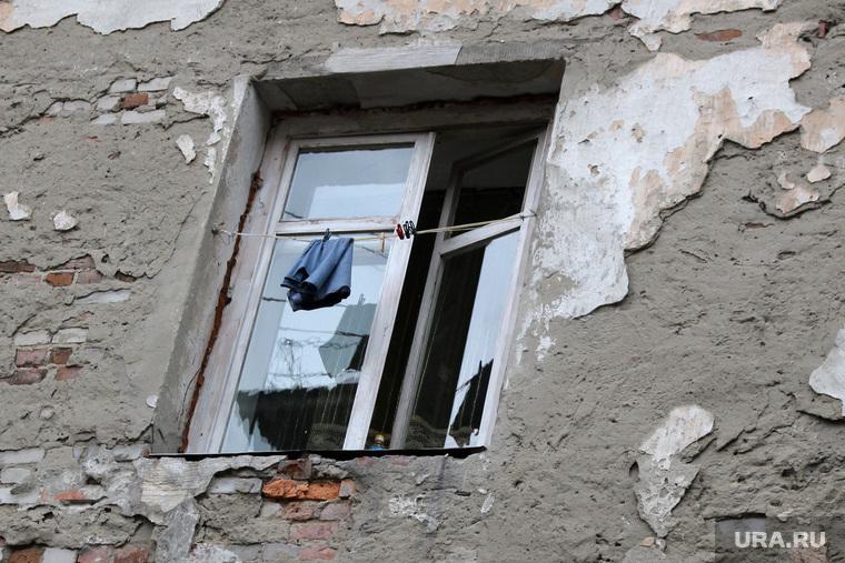 Аварийный дом Курган, окно, аварийный дом
