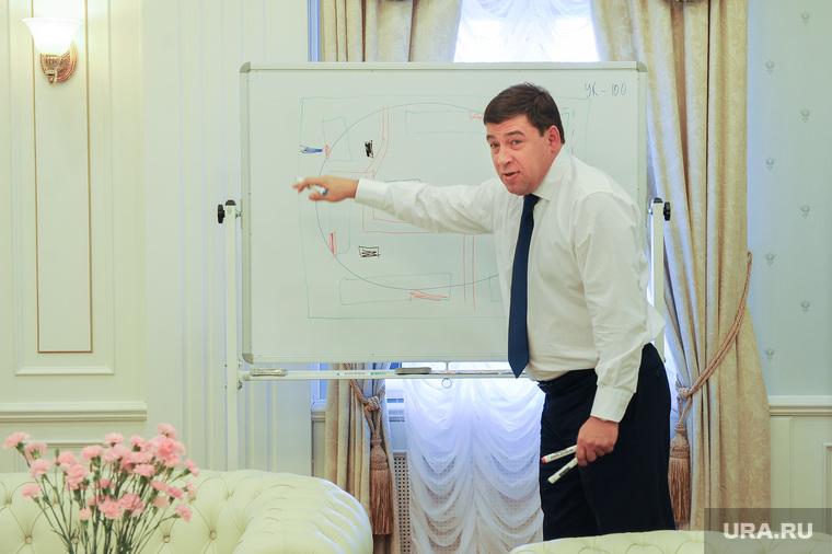 Евгений Куйвашев и Александр Якоб. Екатеринбург, куйвашев евгений