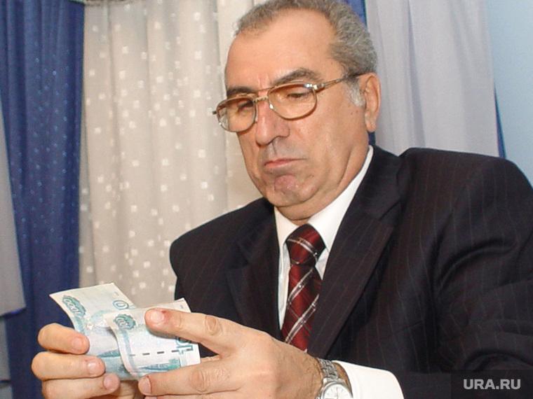 Судебные дела чиновников  Курган      , взятка, зарплата, гурко михаил, пенсия, деньги