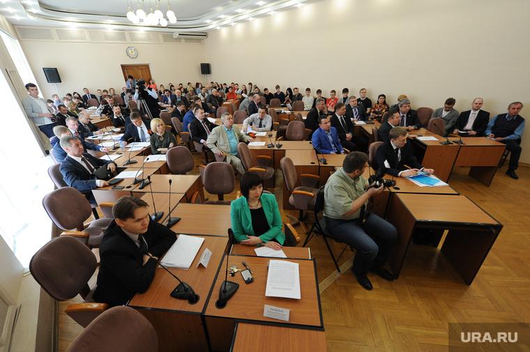 Публичные слушания. Челябинск., публичные слушания