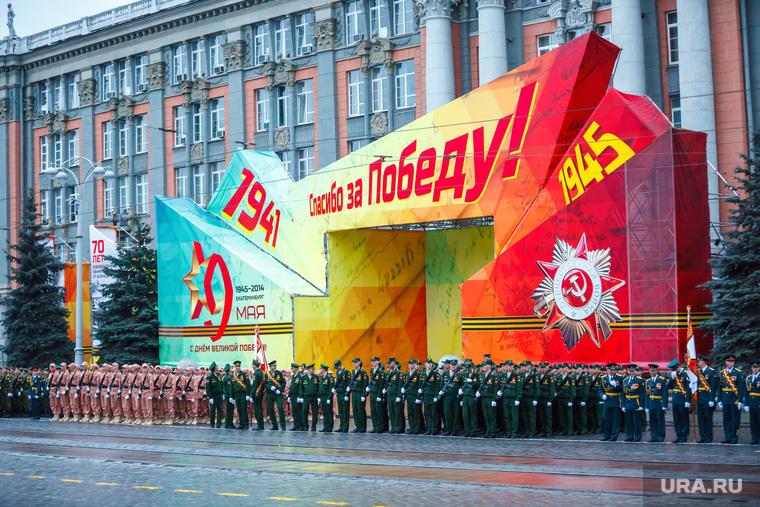 Репетиция Парада Победы. Екатеринбург, администрация города, построение, победа, армия, парад победы