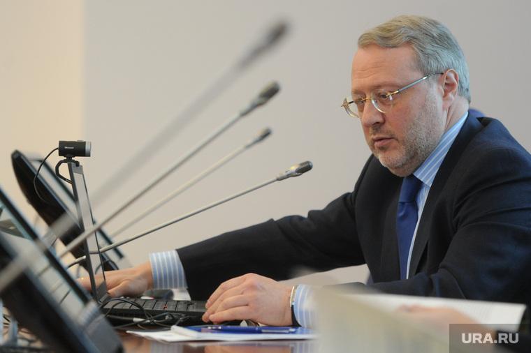 Рейтинг инновационного развития субьектов РФ. Москва, гохберг леонид