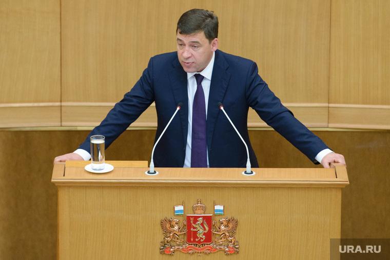 Отчет Евгения Куйвашева перед заксобанием за 2014 год. Екатеринбург, куйвашев евгений
