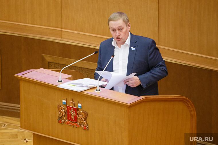 Заседание Заксо. Екатеринбург, альшевских андрей