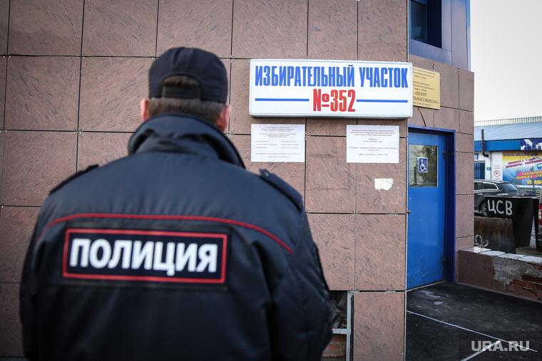 Выборы 2014. Сургут