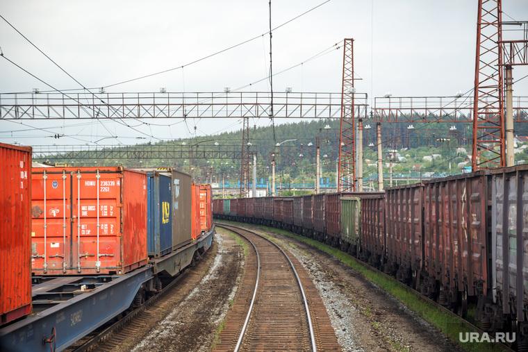 День Свердловской железной дороги в Законодательном Собрании. Екатеринбург, товарняк, железнодорожный состав, железная дорога
