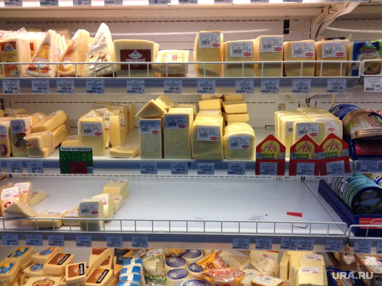 Продукты. Санкции. Алое поле. Проспект. Никитинские ряды. Челябинск., сыр, проспект