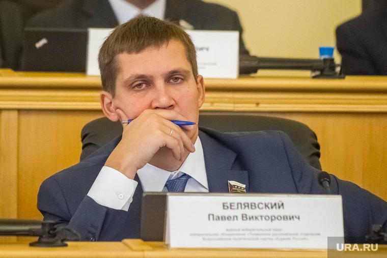 Заседание Тюменской областной думы. Сентябрь 2015 года. Тюмень, белявский павел, депутаты