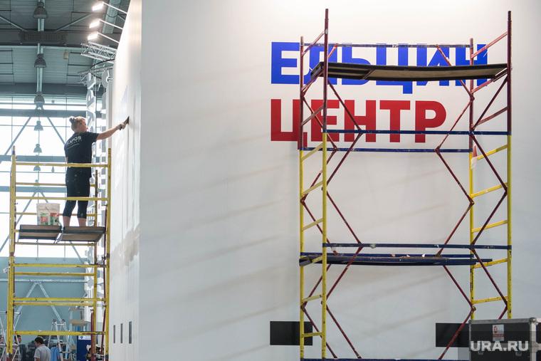 ИННОПРОМ-2014, подготовка. Екатеринбург, ельцин центр