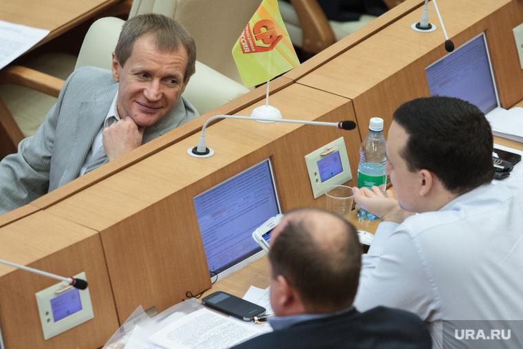 Заседание Законодательного собрание Свердловской области. Екатеринбург, зяблицев евгений