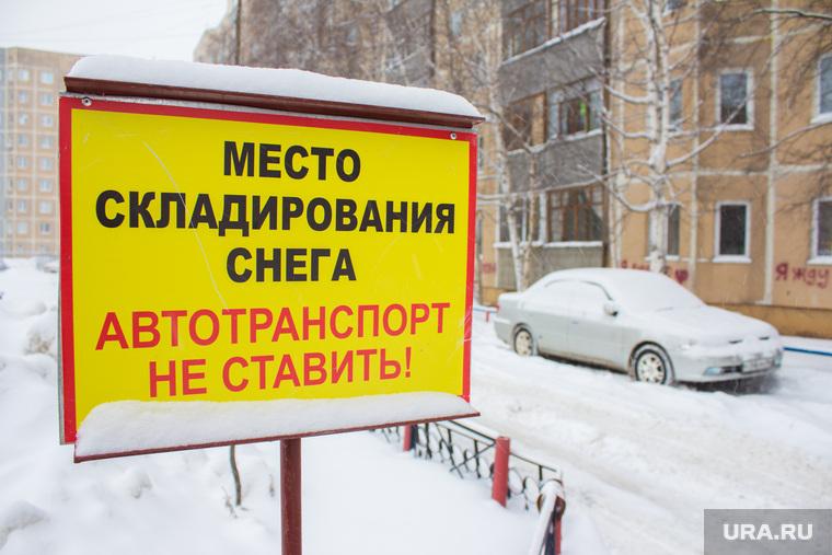 Снег в городе. Нижневартовск., зима, север, метель