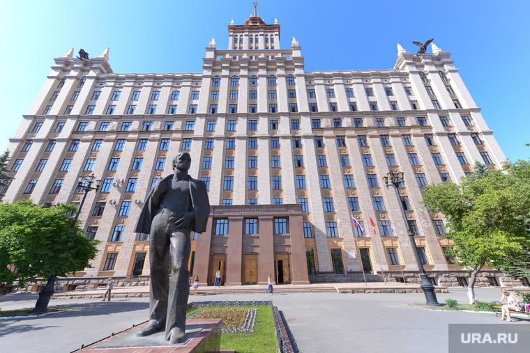 Здания в Челябинске, юургу