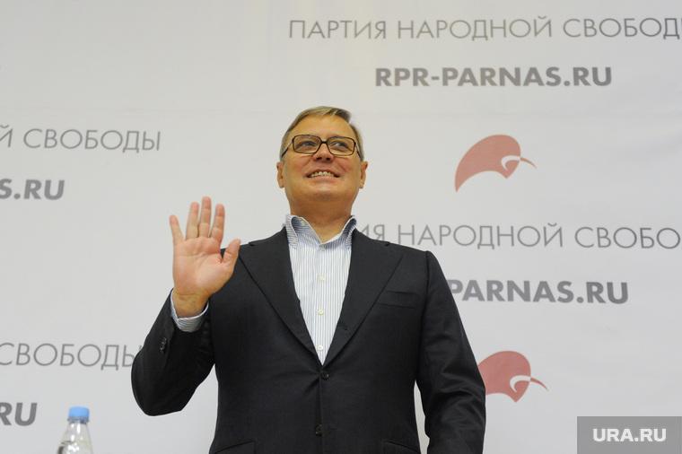 Конференция РПР-ПАРНАС. 15 ноября 2014г. Москва, касьянов михаил