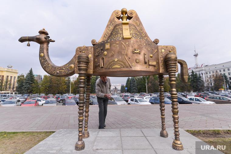 Год Тефтелеву. Челябинск., верблюд