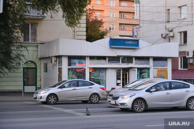 Павильон Магнат. Челябинск., павильон, магнат