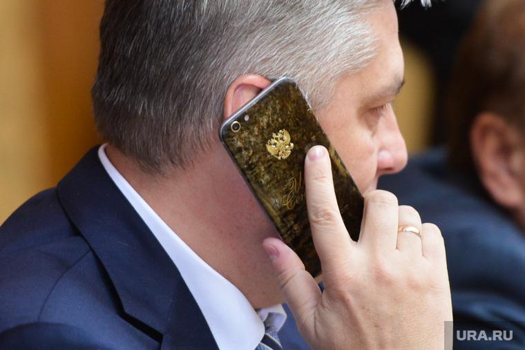 Законодательное собрание. Челябинск., герб, сеничев иван, вип телефон