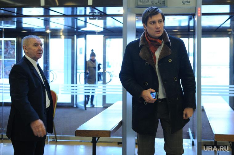 Гражданский форум. 22 ноября 2014г. Москва  , гудков дмитрий