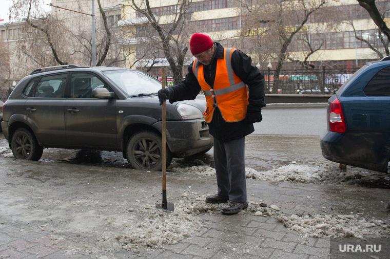 Грязь в Екатеринбурге