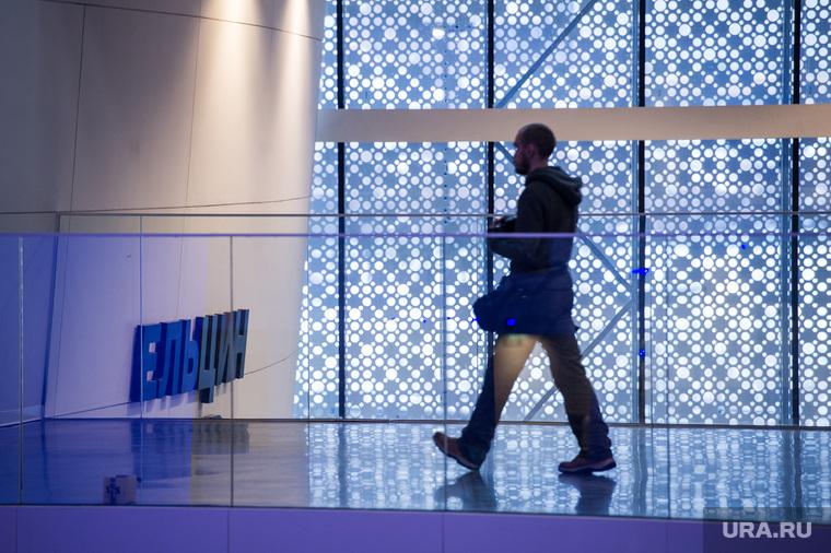 Ельцин центр екатеринбург открытие фото