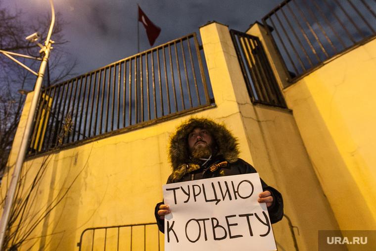 Пикеты у турецкого посольства. Москва., турецкое посольство, пикеты, протест