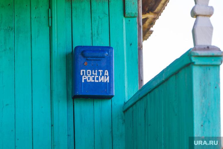 Путевые фото. Нижний Тагил -Восточный - Верхотурье - Гари, почта, почта россии, почтовый ящик, крыльцо