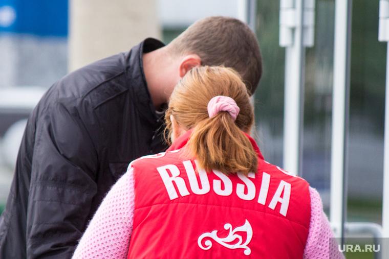 Клипарт new. Нижневартовск., россия, патриотизм, russia